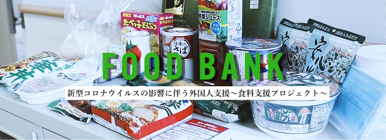 SICPF FOOD BANK Project